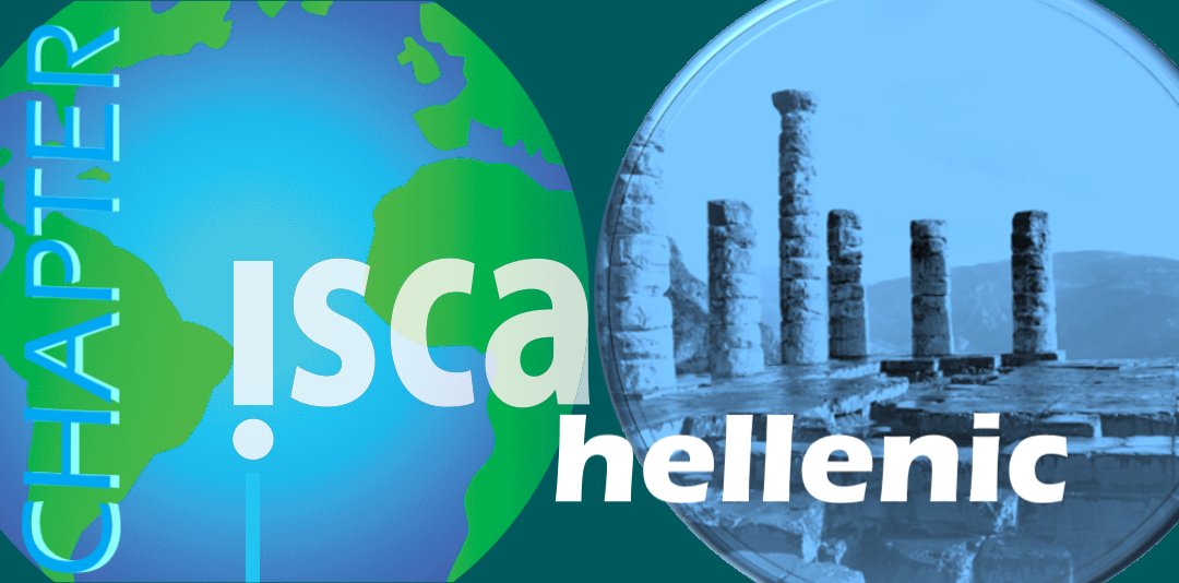 ISCA Hellenic Chapter